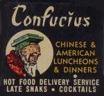 fortunecookiesConfuciusRestOaklandCA