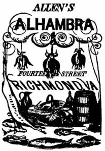 alhambra1847