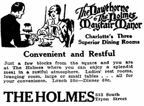 ladiesrestroom1930CharlotteNC
