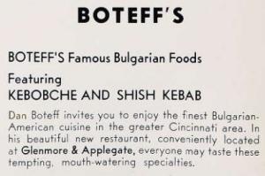 bulgarianrestaurantboteffsadvtext1956