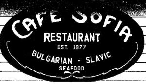 bulgarianrestaurantcafesofiadc