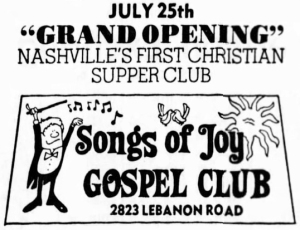 christianrestaurant1977nashvillejpg